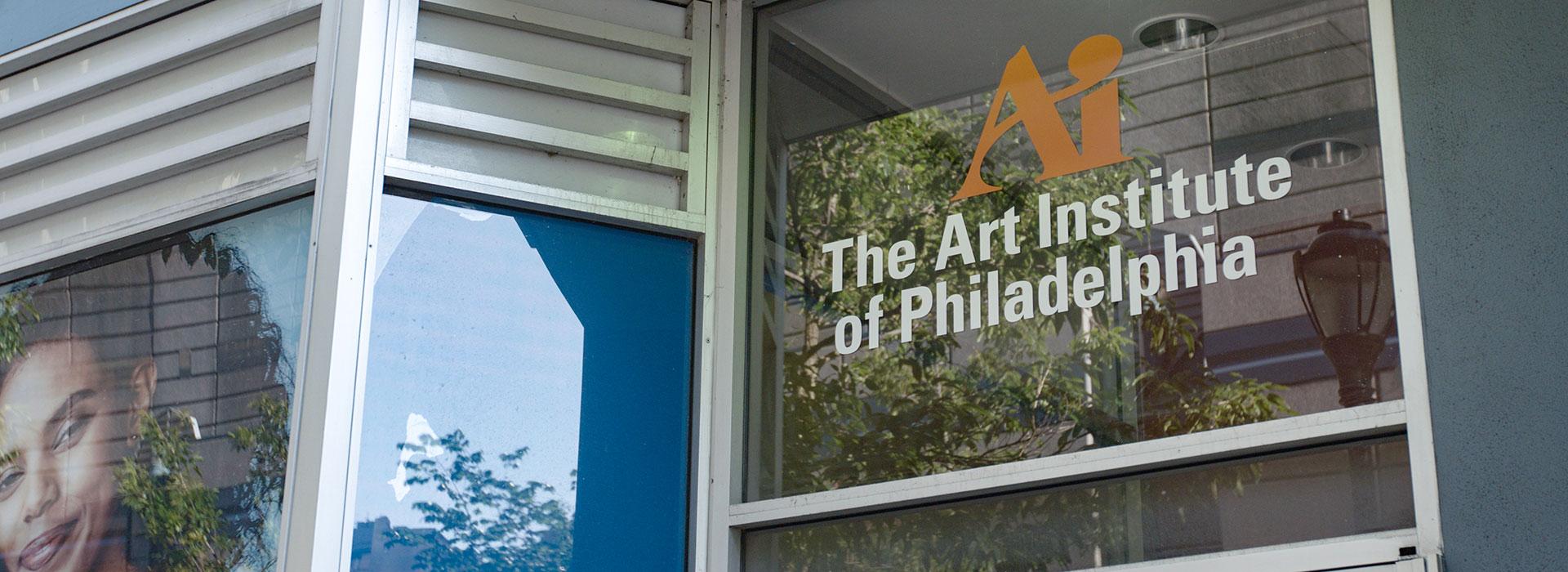 art institute of chicago application essay